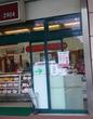 MEAT SHOP TAKEYA 竹屋@前原★★☆オレのコロッケとメンチの食いかた