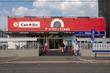 アートタウン香里に「髪染本舗」ってヘアカラー専門店できるみたい。11月上旬オープン