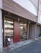 横須賀・boulangerie gen 人気は食パン♪ ほかのも美味しいよ♪