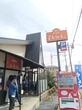 海鮮丼がやばかった 寿製麺 よしかわ@埼玉県川越市