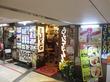 新宿 セルフ型ビアカフェ BERG(ベルク)
