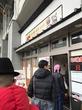 魚路(ととろ)@姫路駅南 立ち食い寿司