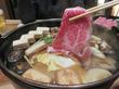 【福岡】落ち着いた個室で味わう和牛すき鍋♪@西新初喜 姪浜駅南店