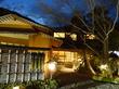 ☆ミシュラン3つ星を毎年獲得されている日本を代表する料亭 京都吉兆で最高の日本料理を堪能♡☆