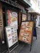 代々木・曽さんの店の餃子が美味しい♪ 台湾ラーメンも美味しいよ。