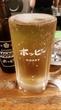 中央酒場 横須賀市 若松町