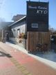 【新店】noodle kitchen KYO ~「ららぽーと富士見」近くに誕生した新店で「醤油そば」~