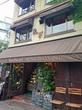 リュファヴァー/恵比寿ガーデンプレイス近くの3階建て一軒家カフェでケーキセット!