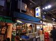 ◆アメ横名物のジャンボ餃子とワンタン麺◆