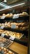 新宿西口メトロ食堂街・墨繪(すみのえ)のパンは楽しい美味しい♪