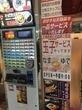 [美味しい成増のそば]文殊 成増駅構内 そば+カツ丼セット690円
