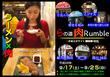 【らの道 肉 RUMBLE】極麺 青二犀 (9回目)