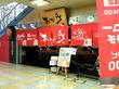 ⭐らーめんおが多キスケBOX店 らーめん+焼豚丼⭐