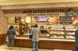 アルプラザ香里園内につくってたドーナツ店「JACK IN THE DONUTS」がオープンしてる