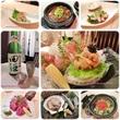 鮮魚・国産希少肉・地酒!美味しい和食を満喫「銀座ぼくじん」有名人が通う穴場人気店