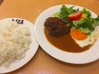 ハンバーグの美味しい店 AOI(エーオーアイ)@東銀座