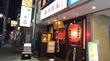 出張疲れでサラッと食べました 元祖赤のれん 節ちゃんラーメン 天神本店@福岡県福岡市