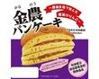 8月21日(火)『金足農フィーバーは野球を超えた 生徒が共同開発した「パンケーキ」再販決定』