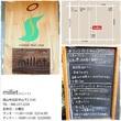 millet(ミレット) 岡山市北区中山下