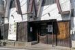 牧野駅ちかくの居酒屋「無名屋」が4月15日で閉店。近いうちに牧野に新店舗を開業予定