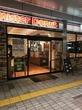 ミスタードーナツ@神戸市東灘区 JR住吉 カフェ