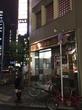 本場以上の本場感「ジンラック」@新宿歌舞伎町