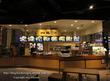 三和の純鶏 名古屋コーチン カスタードソフト ぷりん 鶏三和 イオンモール岡山店 18