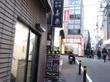 渋谷を代表する老舗店 中華麺店 喜楽@渋谷 都内遠征