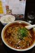 中華菜食「直家」の麺セットに酸辣湯麺が登場、「うまっ!」