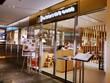 JASMINE 和心漢菜/注目の商業施設「GINZA SIX」に、中華料理と和を融合させた中国料理店がオープン!!!