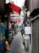大井町「ブルドック」でボリューム満点!な洋食をいただきます!