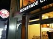 帰り道でコーヒータイム。プロムナードカフェ 西院店
