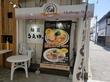 麺匠 うえ田 ~2月8日からチャレンジショップで営業しています~