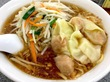 もやしワンタン麺 at Kiraku (喜楽)