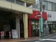 ホウトーベーカリー 県立大学駅前店
