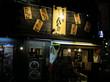 麺飯食堂 八右衛門
