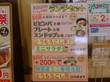 韓菜 東浦店