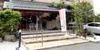 松戸 甲羅本店