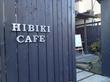 ヒビキ カフェ