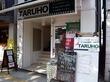 TARUHO