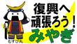 鳴子温泉 東多賀の湯