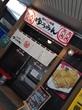 中華料理 ラーメン 餃子 尤敏