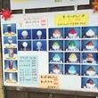 パーラー ぱいぬ島
