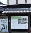 赤松館 カフェ 米蔵