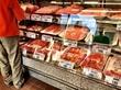 肉の相川商店