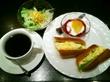 カフェ アレスト