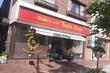 Bakery cafe Tanta Anna