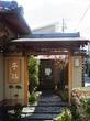日本料理 子孫