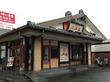 石蔵 姪浜店