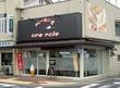 カレー焼の店 one mole